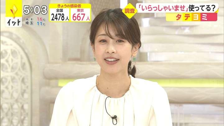 2021年04月16日加藤綾子の画像11枚目