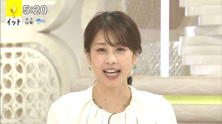 2021年04月16日加藤綾子の画像13枚目