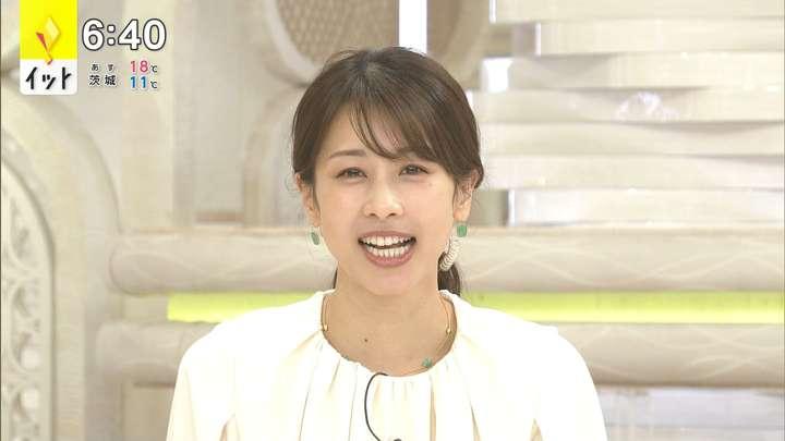 2021年04月16日加藤綾子の画像15枚目