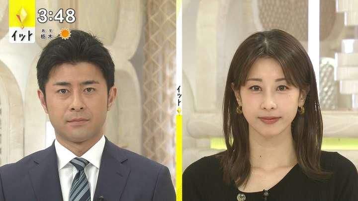 2021年04月19日加藤綾子の画像01枚目