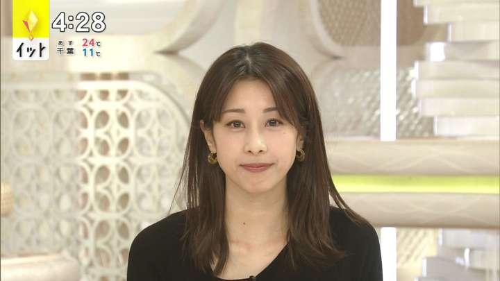 2021年04月19日加藤綾子の画像04枚目