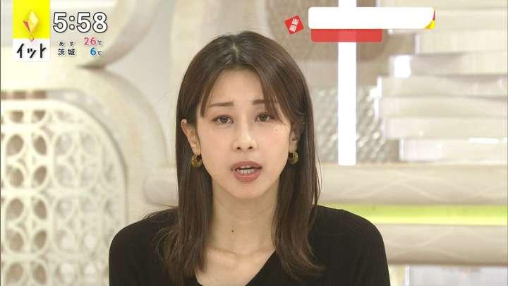 2021年04月19日加藤綾子の画像09枚目