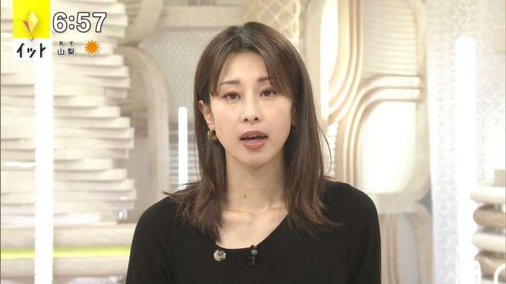 2021年04月19日加藤綾子の画像11枚目
