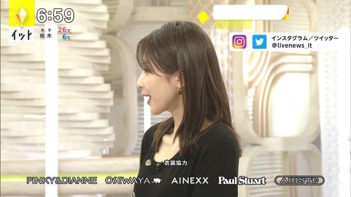 2021年04月19日加藤綾子の画像13枚目