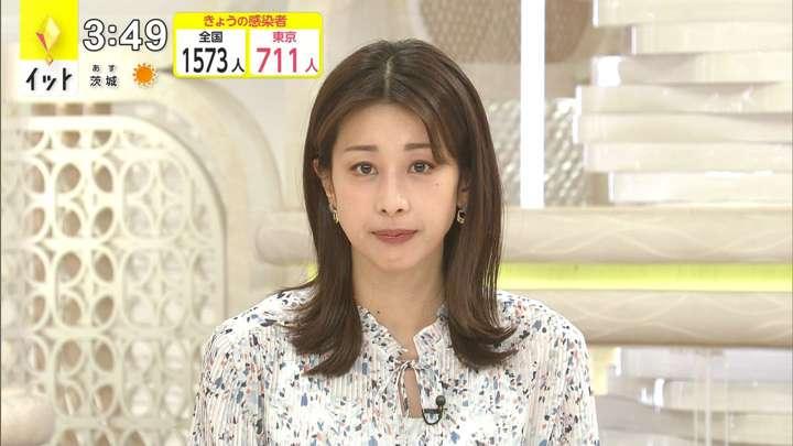 2021年04月20日加藤綾子の画像02枚目