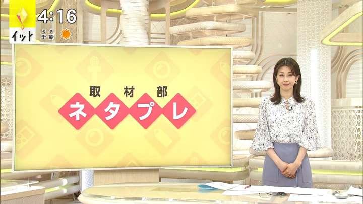 2021年04月20日加藤綾子の画像03枚目