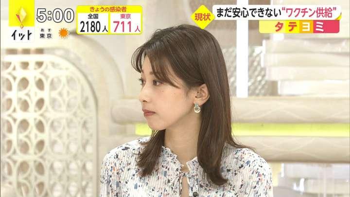 2021年04月20日加藤綾子の画像04枚目