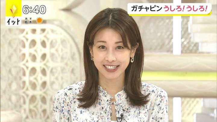 2021年04月20日加藤綾子の画像08枚目