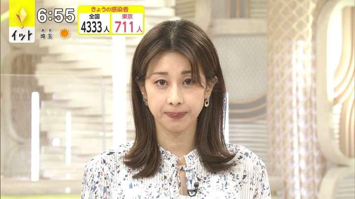 2021年04月20日加藤綾子の画像09枚目