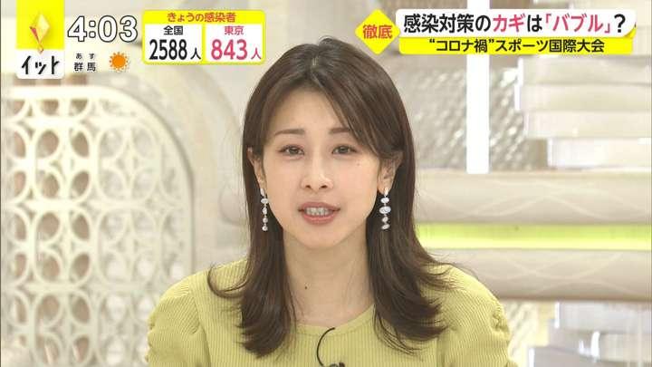 2021年04月21日加藤綾子の画像02枚目
