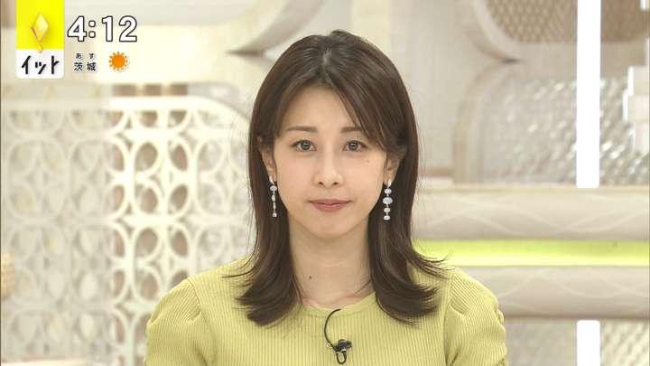 2021年04月21日加藤綾子の画像03枚目