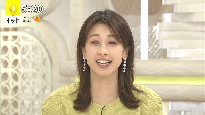 2021年04月21日加藤綾子の画像08枚目