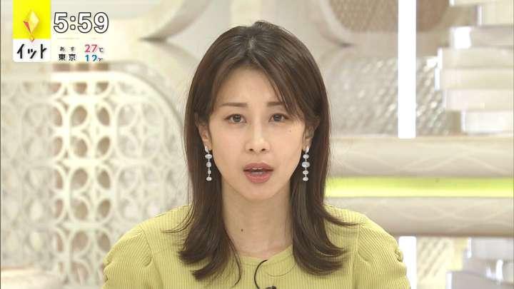 2021年04月21日加藤綾子の画像09枚目