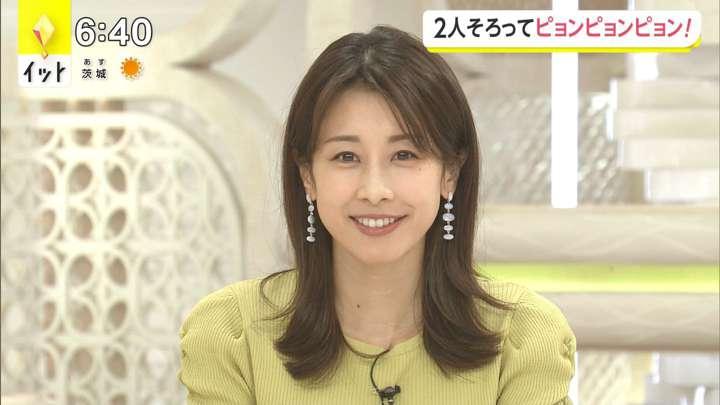 2021年04月21日加藤綾子の画像11枚目