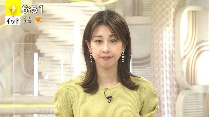 2021年04月21日加藤綾子の画像12枚目
