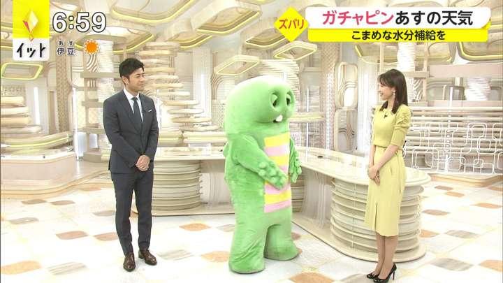 2021年04月21日加藤綾子の画像14枚目