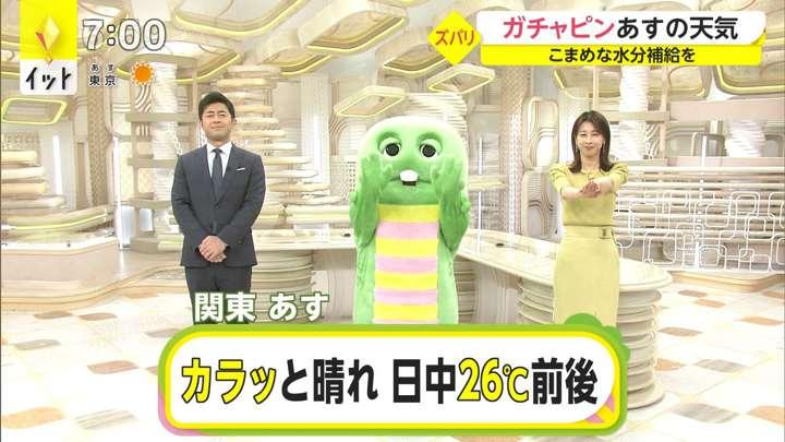 2021年04月21日加藤綾子の画像15枚目