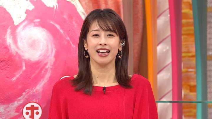 2021年04月21日加藤綾子の画像19枚目