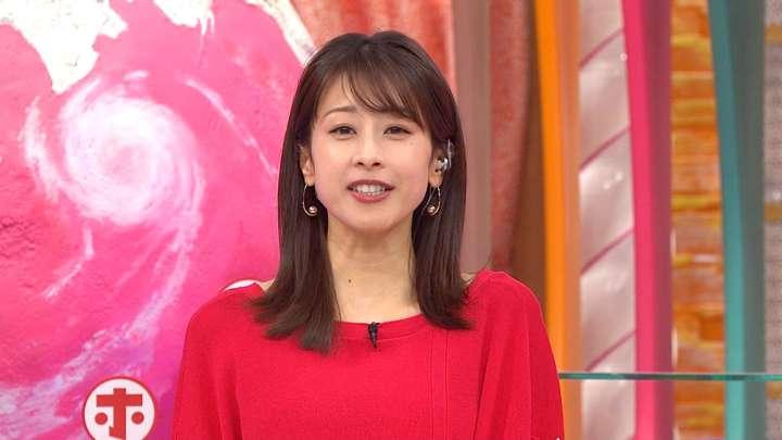 2021年04月21日加藤綾子の画像20枚目