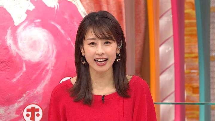 2021年04月21日加藤綾子の画像21枚目