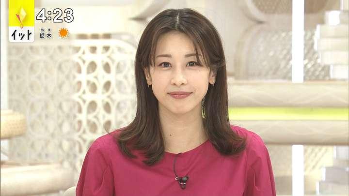 2021年04月22日加藤綾子の画像05枚目