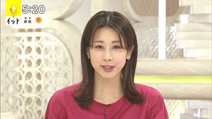 2021年04月22日加藤綾子の画像06枚目