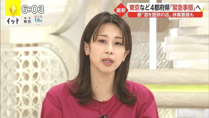 2021年04月22日加藤綾子の画像08枚目