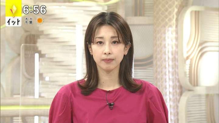 2021年04月22日加藤綾子の画像10枚目
