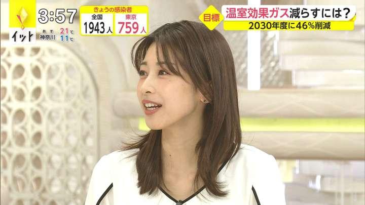 2021年04月23日加藤綾子の画像02枚目