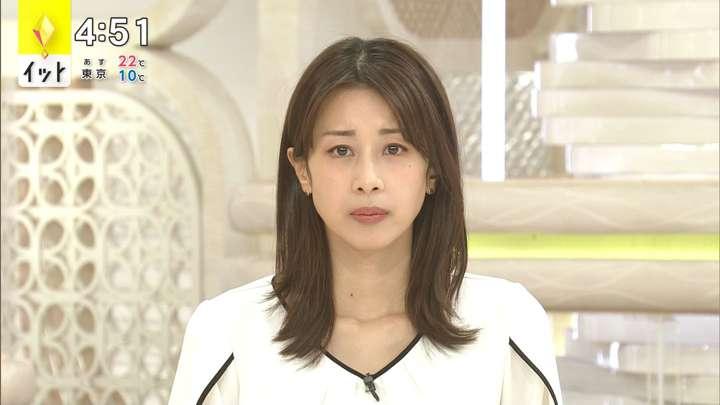2021年04月23日加藤綾子の画像06枚目