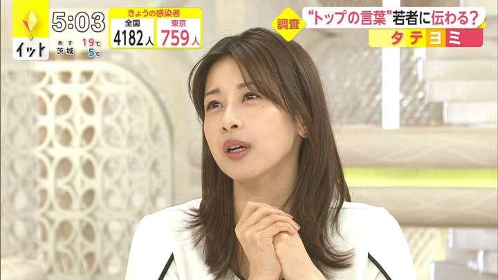 2021年04月23日加藤綾子の画像08枚目