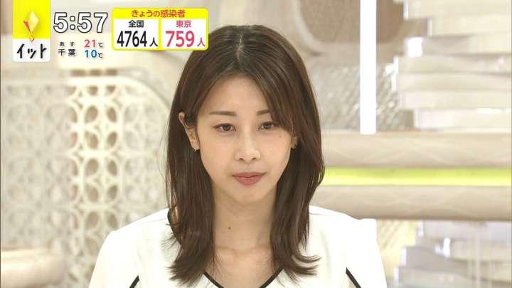 2021年04月23日加藤綾子の画像12枚目