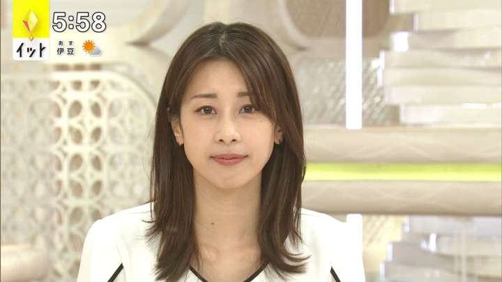 2021年04月23日加藤綾子の画像13枚目