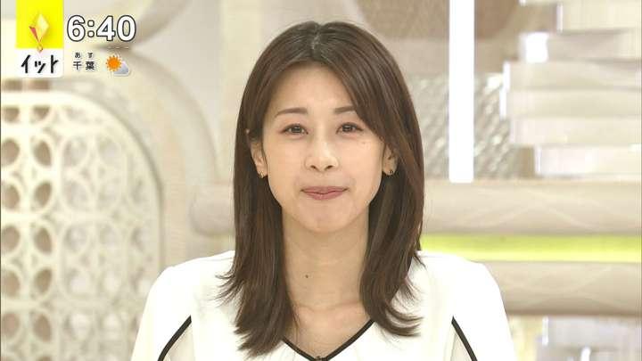 2021年04月23日加藤綾子の画像14枚目