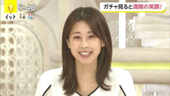2021年04月23日加藤綾子の画像15枚目