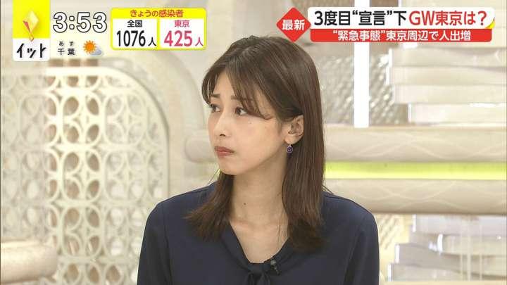 2021年04月26日加藤綾子の画像02枚目