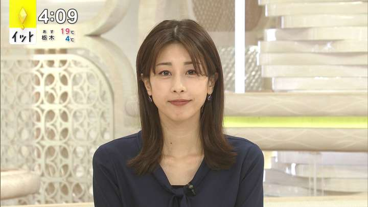 2021年04月26日加藤綾子の画像04枚目