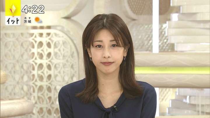 2021年04月26日加藤綾子の画像07枚目