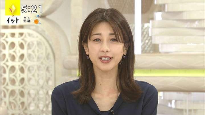 2021年04月26日加藤綾子の画像08枚目