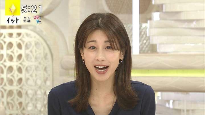 2021年04月26日加藤綾子の画像09枚目