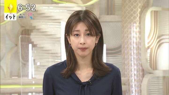 2021年04月26日加藤綾子の画像13枚目