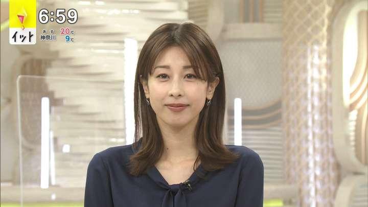 2021年04月26日加藤綾子の画像14枚目