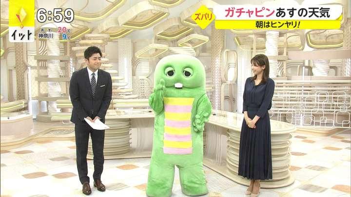 2021年04月26日加藤綾子の画像15枚目