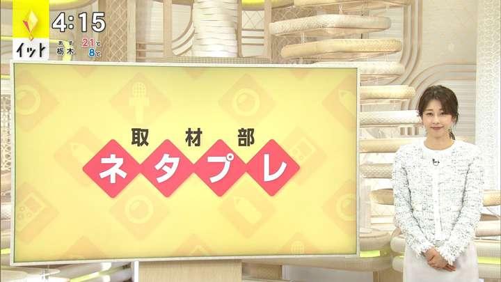 2021年04月27日加藤綾子の画像03枚目