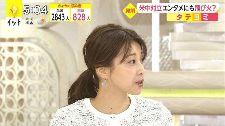 2021年04月27日加藤綾子の画像08枚目
