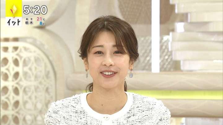 2021年04月27日加藤綾子の画像09枚目