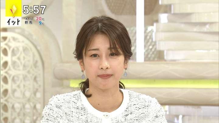 2021年04月27日加藤綾子の画像11枚目