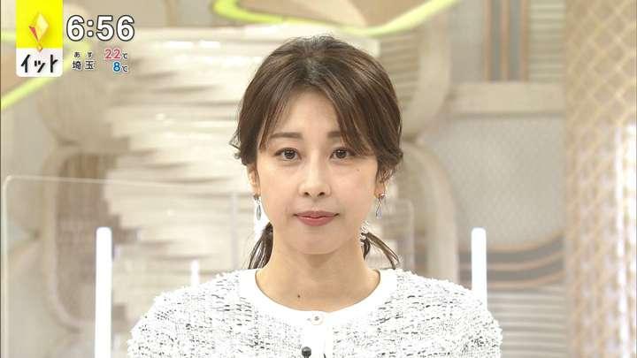 2021年04月27日加藤綾子の画像14枚目