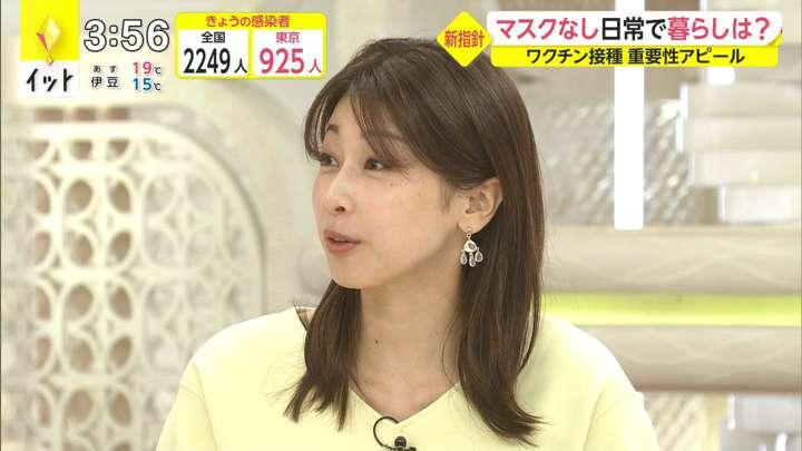 2021年04月28日加藤綾子の画像02枚目