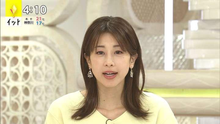 2021年04月28日加藤綾子の画像04枚目